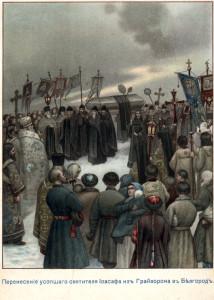 Свт. Иоасаф, еп. Белгородский, Прилукский чуд 11