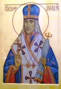 Свт. Иоасаф, еп. Белгородский, Прилукский чуд 16