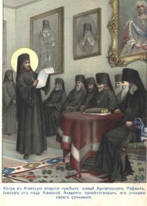 Свт. Иоасаф, еп. Белгородский, Прилукский чуд 3