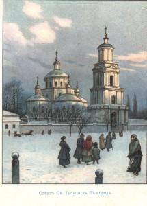 Свт. Иоасаф, еп. Белгородский, Прилукский чуд 5