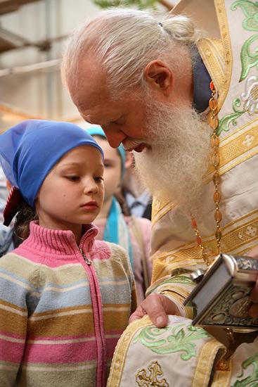 проехать МОНИКИ православные ьатбшки о подростках и воспитании почему карте они
